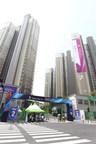 The Universiade Athletes Village