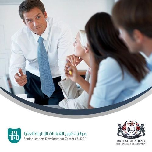 Advance Training Courses for Senior Saudi Officials in London