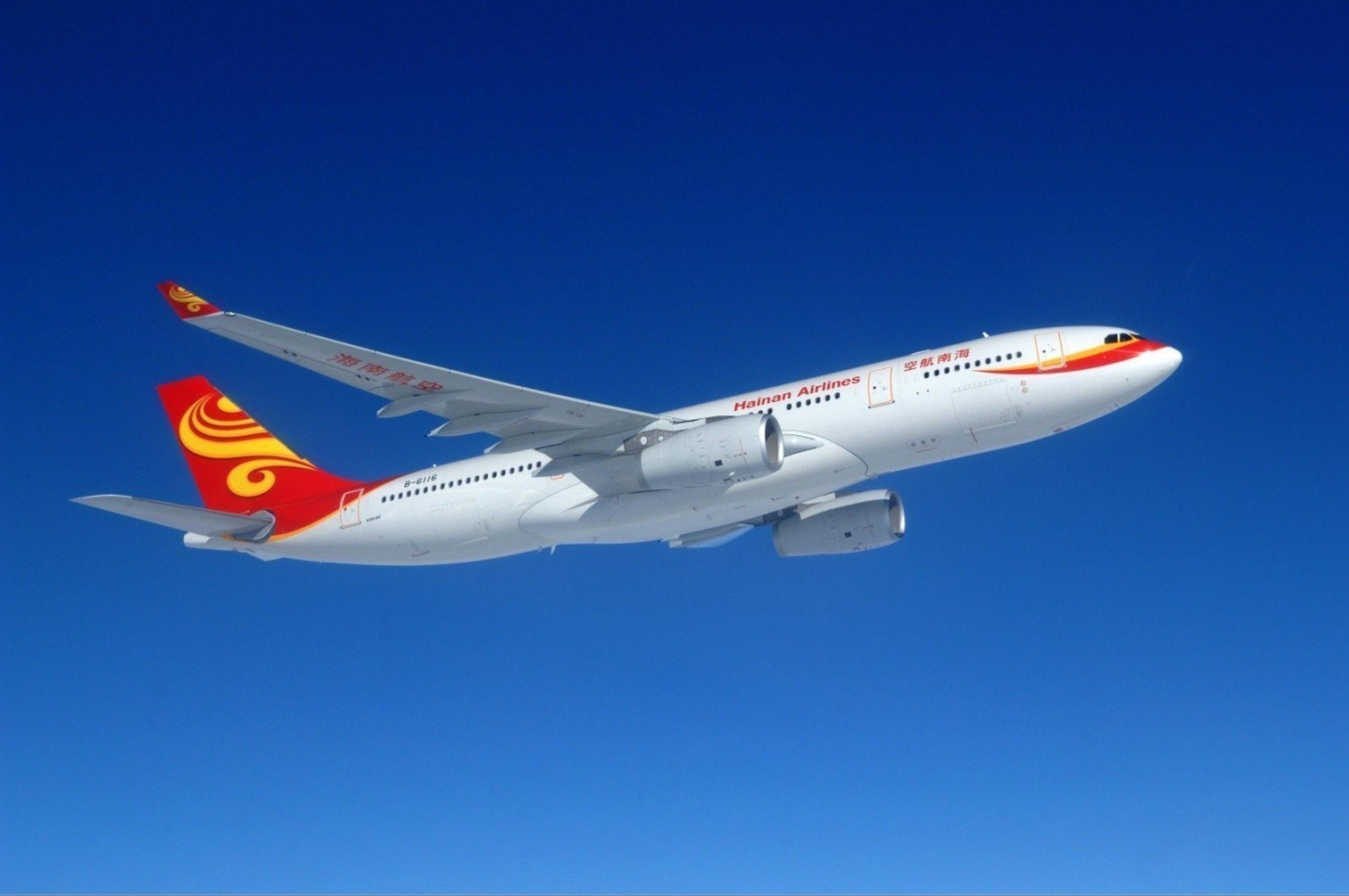 Hainan Airlines führt am 9. Dezember 2015 neue Flugroute zwischen Xi'an (China) und Rom ein