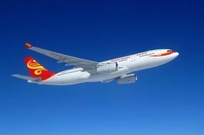 Hainan Airlines' A330 aircraft