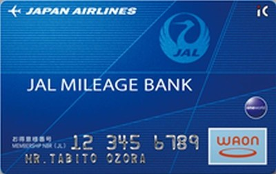 JAL Mileage Bank membership card (PRNewsFoto/Priority Pass)