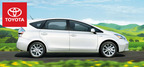 The new 2014 Toyota Prius v is the most spacious Prius at Truro Toyota.  (PRNewsFoto/Truro Toyota)