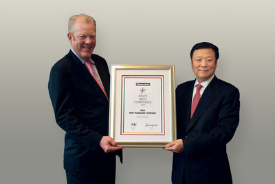 """China Telecom Being Voted Again """"Overall Best Managed Company in Asia"""""""
