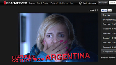 Spanish Language PrimeTime TV on DramaFever.com.  (PRNewsFoto/DramaFever)