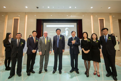 Suzhou Symphony Orchestra Holds its First News Conference