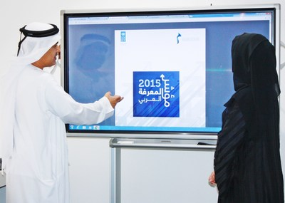 More than 50,000 Individuals Take Part in a Regional Poll by Mohammed bin Rashid Al Maktoum Foundation and UNDP (PRNewsFoto/MBRF)