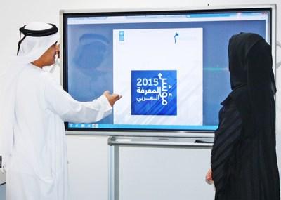 More than 50,000 Individuals Take Part in a Regional Poll by Mohammed bin Rashid Al Maktoum Foundation and UNDP (PRNewsFoto/MBRF)
