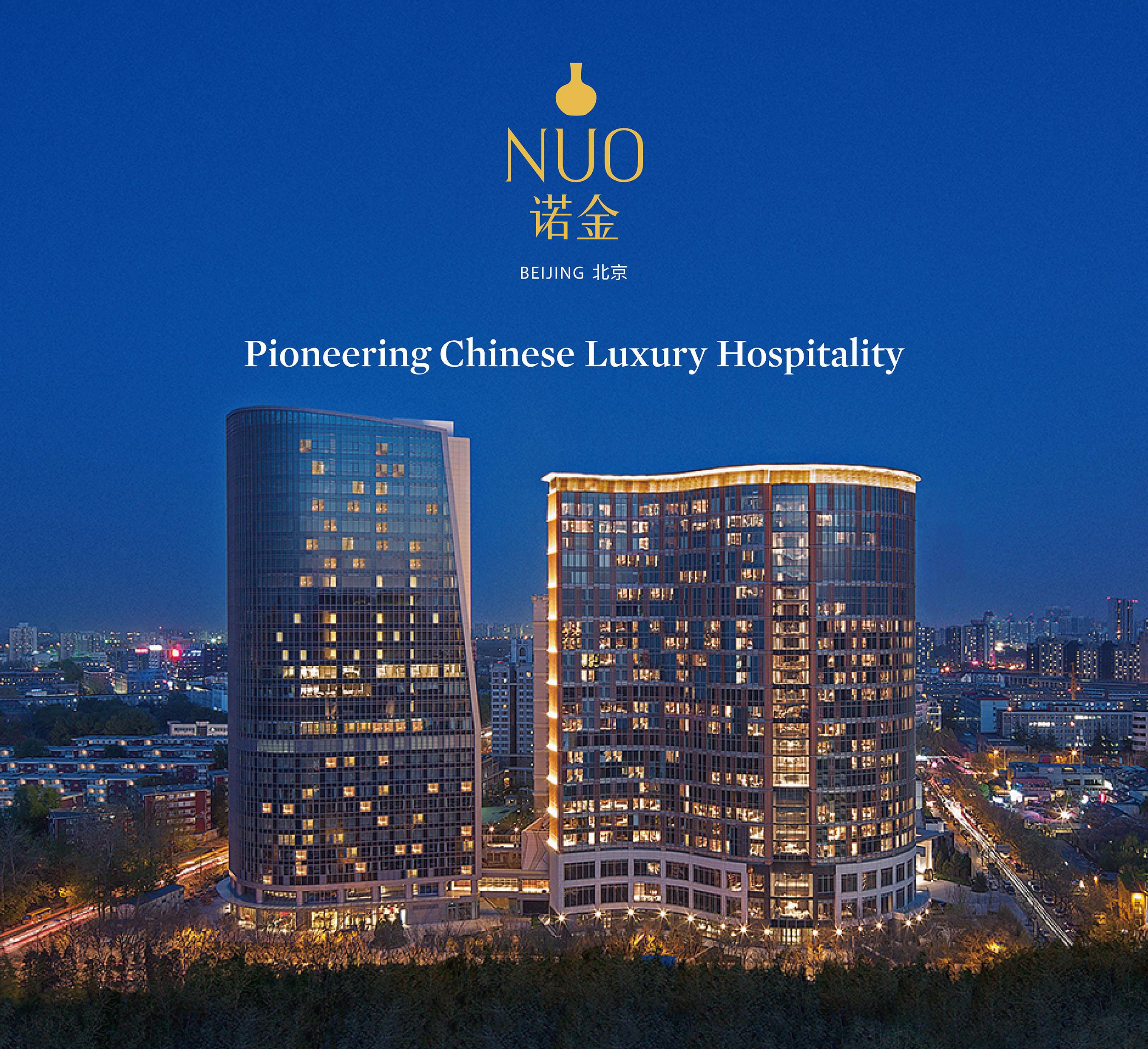 La capital de China da la bienvenida al primer NUO Hotel con diseño moderno Ming y arte