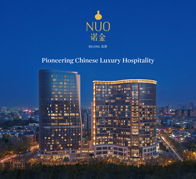"China's Capital Welcomes The First Nuo Hotel Featuring ""Modern Ming"" Design And Contemporary Art"