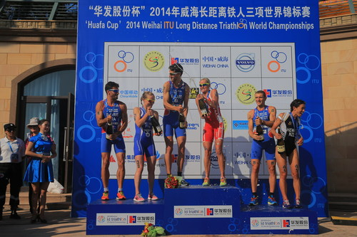 On 21st September, the 2014 Long Distance Triathlon World Championship opened in Weihai. This is the first time the Long Distance Triathlon Championships came to Asia, and Weihai became the host city. (PRNewsFoto/CRI Online)