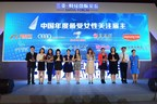 Zhaopin.com Announces Top 10 Best Employers for Female Employees
