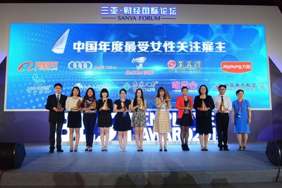 Zhaopin.com announces Top 10 Employers Gaining Most Attention from Women