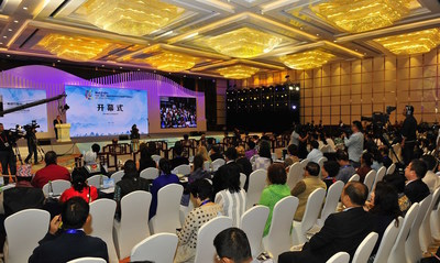 The opening ceremony of the 2016 China (Guizhou) International Folk Culture and Tourism Products Expo