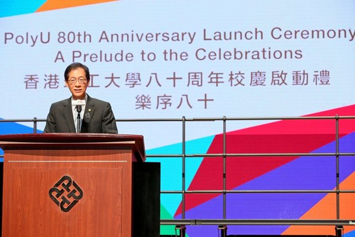 Professor Timothy W. Tong says in his speech at the Launch Ceremony that PolyU has grown together with Hong Kong over the past eight decades in a fast-changing global landscape and answered to the call of the times appropriately. (PRNewsFoto/The Hong Kong Polytechnic Univer)