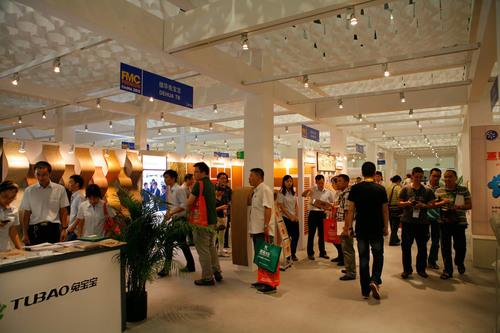 FMC Premium 2012 Onsite Photo. (PRNewsFoto/Shanghai UBM Sinoexpo International Exhibition Co. Ltd) ...