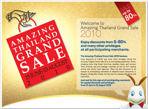 Tourism Authority of Thailand Launches the 'Amazing Thailand Grand Sale 2010' Online Activities