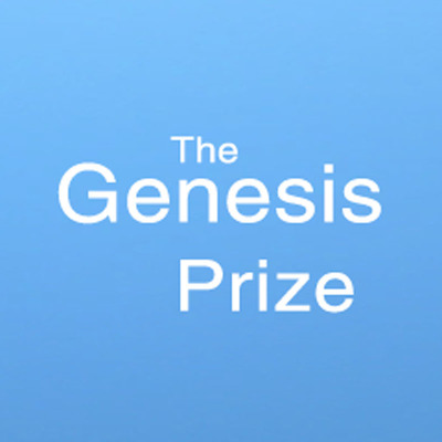The Genesis Prize Foundation. (PRNewsFoto/Genesis Prize) (PRNewsFoto/GENESIS PRIZE)