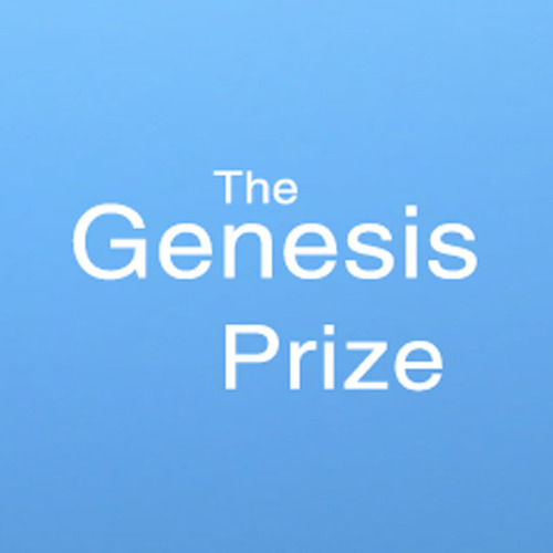 The Genesis Prize Foundation.  (PRNewsFoto/Genesis Prize)
