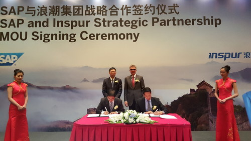 SAP and Inspur Strategic Partnership MOU Signing Ceremony