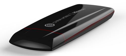 Spreadtrum TD-LTE Modem to Ship in Hisense Datacard