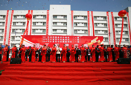 Changzhi, China -- An LED Industry Success Story