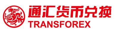 Transforex Logo.  (PRNewsFoto/HNA Group)