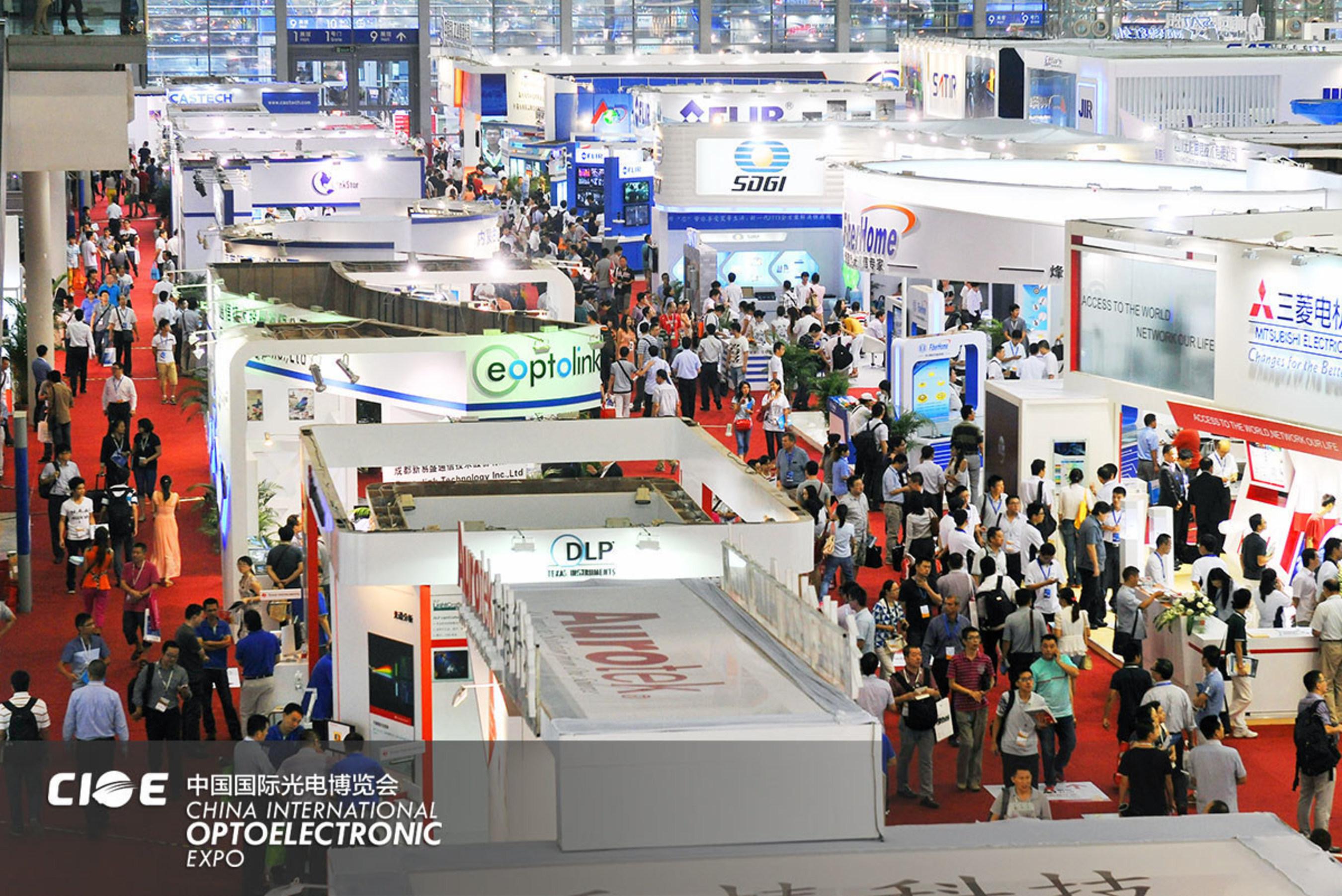 China International Optoelectronic Expo (CIOE)