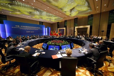 Ministerial Conference of China and Central & Eastern European Countries on Promoting Trade and Economic Cooperation, 2014