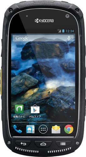 Kyocera's best selling smart phone (PRNewsFoto/Sunpartner Technologies)