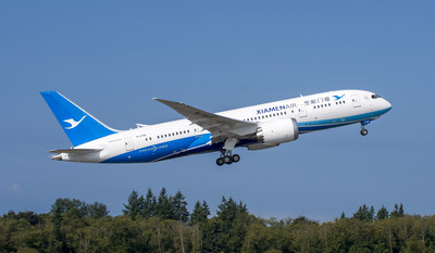 On July 26, Xiamen Airlines officially launched the Xiamen-Amsterdam route. (PRNewsFoto/Xiamen Airlines)
