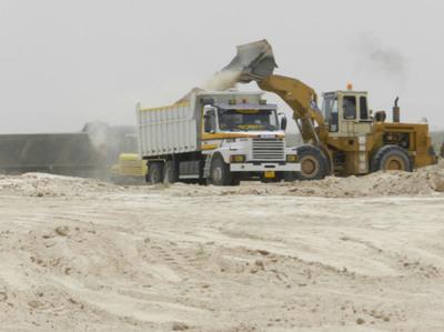 BIOGH issues first construction license to Basra Mas.  (PRNewsFoto/BIOGH)