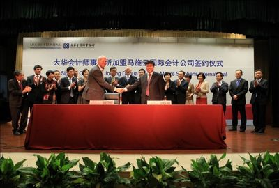 Richard Moore, Chairman of Moore Stephens International and Mr. Liang Chun, Managing Partner of Da Hua joined by members of the Moore Stephens International Policy Committee, Moore Stephens Da Hua Management Committee and invited guests at the official signing ceremony. (PRNewsFoto/Moore Stephens International)