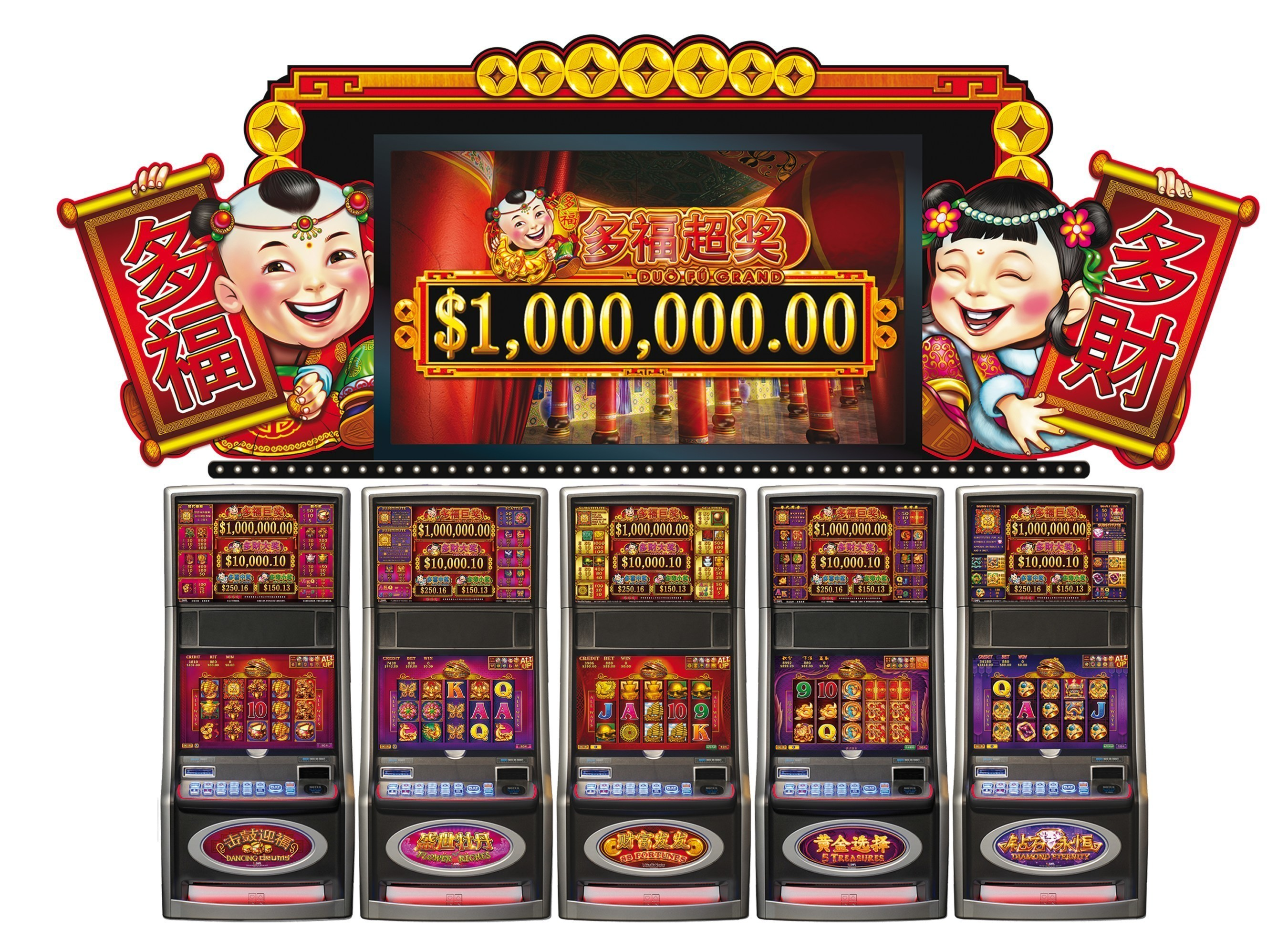 The Da Fu Da Gui link launches on the player-favorite Pro Wave(R) cabinet and is already an outstanding success throughout the Philippines, Malaysia, Saipan, and Asian Cruise Ships markets.