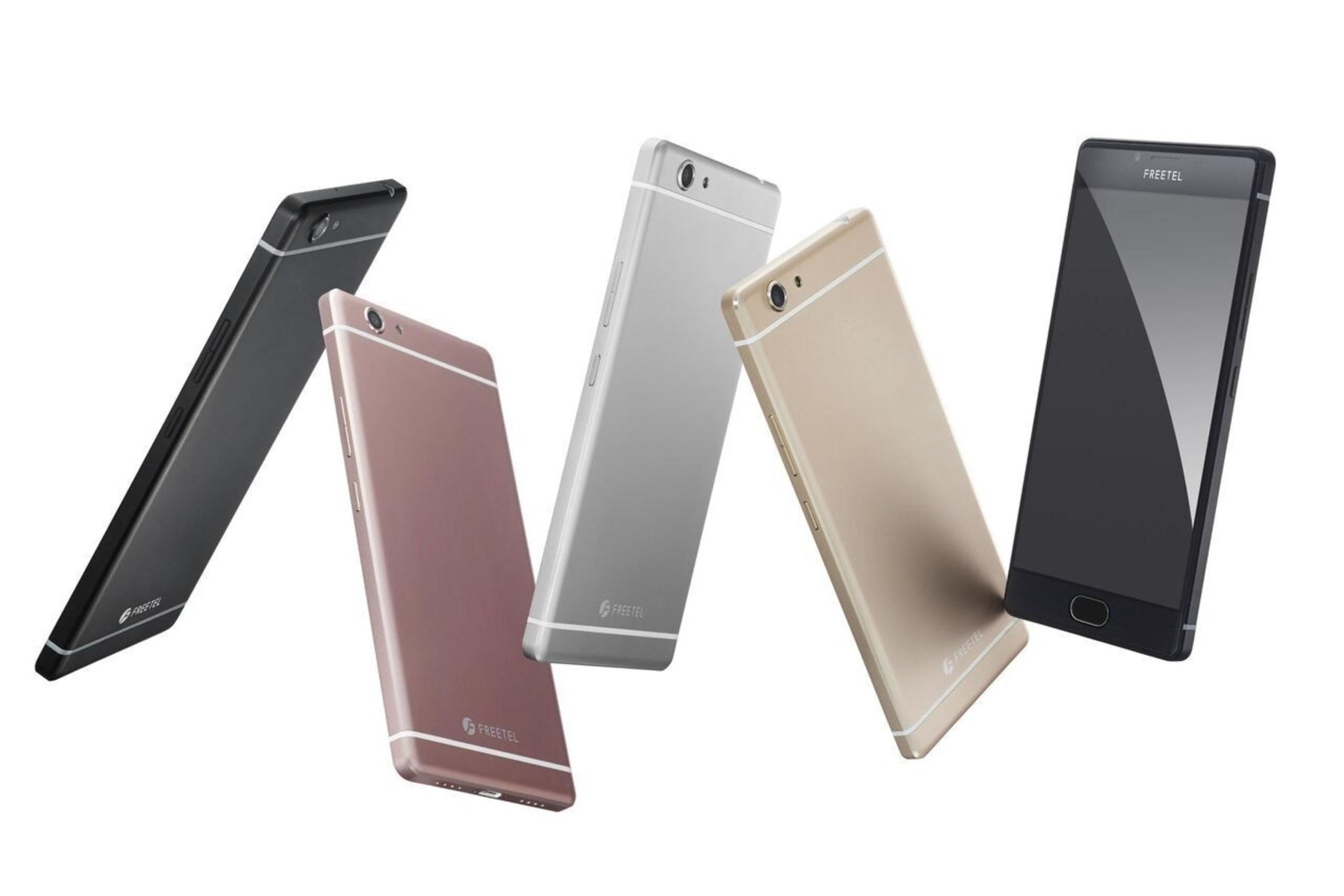 The FREETEL REI Smartphone