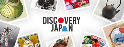 DiscoveryJapan