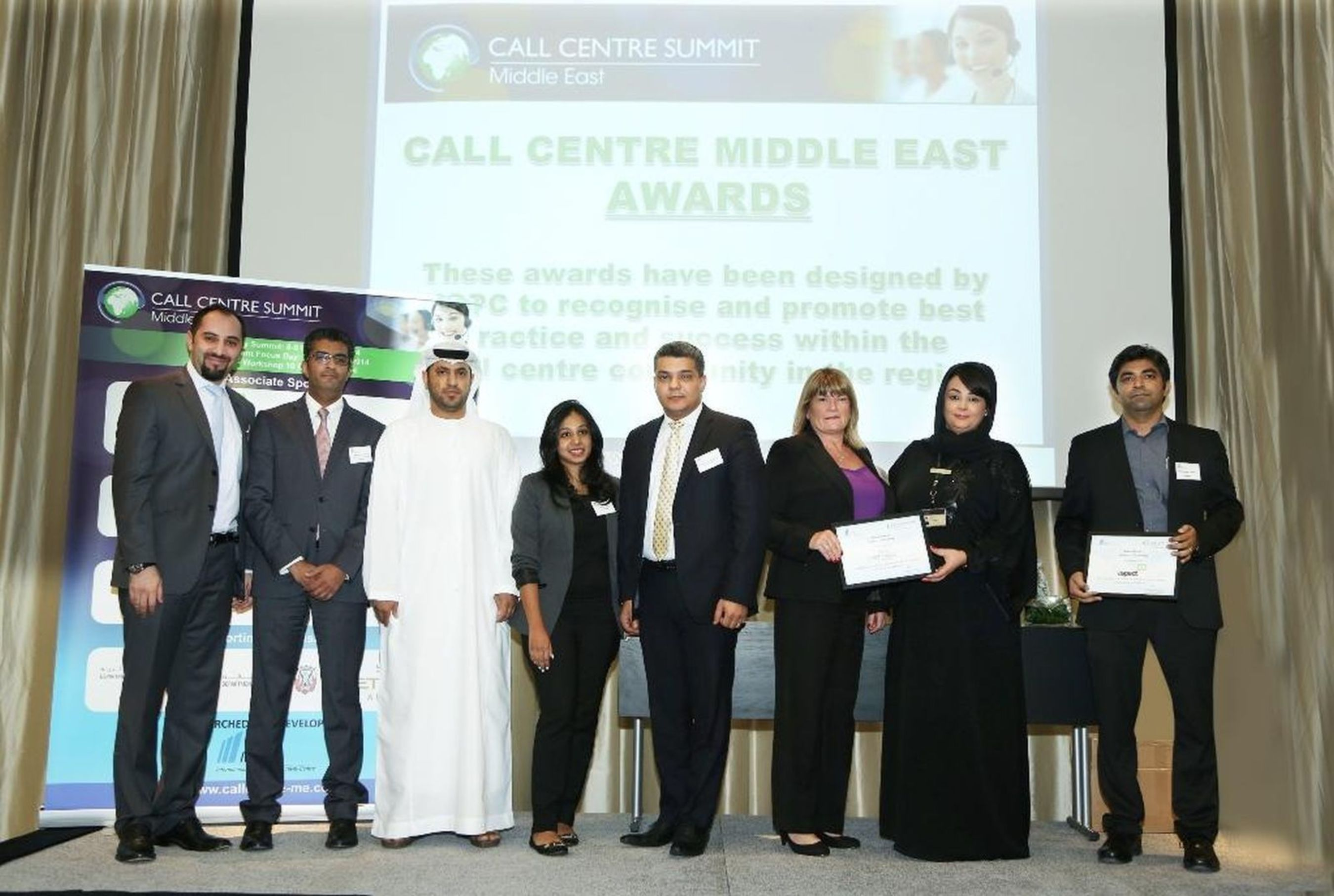 IQPC Call Centre Summit Middle East Finalists in the Technology Category (PRNewsFoto/Aspect Software)