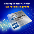 Quartus II Software v14.1 Accelerates Designs Targeting Industry's First FPGA with Hardened Floating Point DSP Blocks