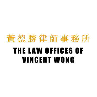 NAK SHAREHOLDER ALERT: The Law Offices of Vincent Wong Reminds Investors of a Class Action Involving Northern Dynasty Minerals Ltd. and a Lead Plaintiff Deadline of April 17, 2017