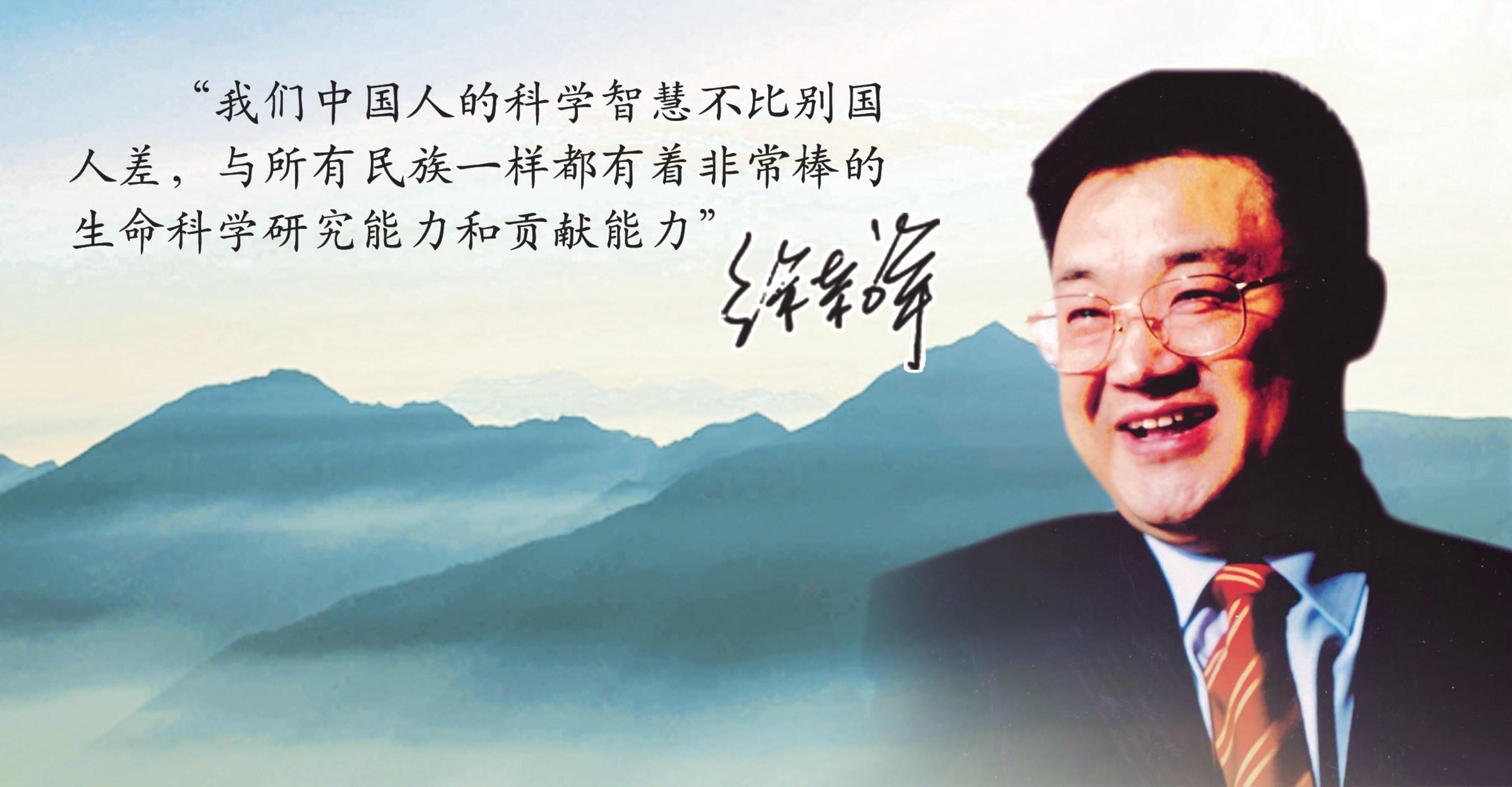 Dr. Rongxiang Xu, Více než legenda
