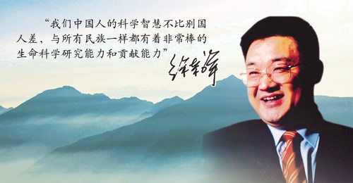 Chinese scientist Dr. Rongxiang Xu, founding father of human organ regeneration.