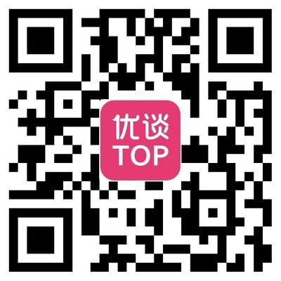 UtanTop's official WeChat account