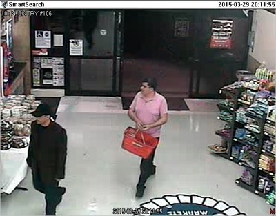 Skimmer suspects