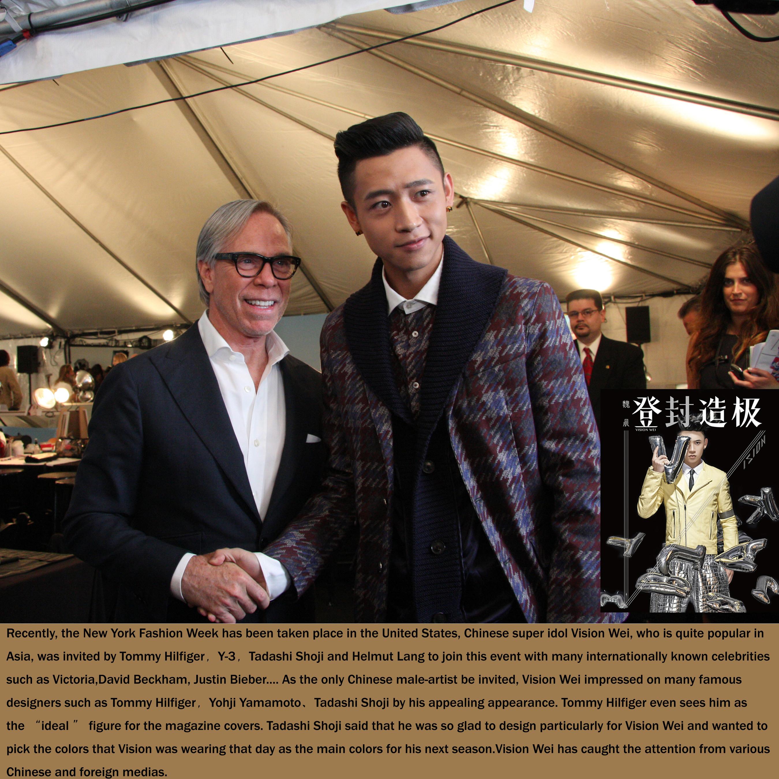 Chinese Super Idol Vision Wei Invited to Join New York Fashion Week Spring/Summer 2014. (PRNewsFoto/EE-Media) (PRNewsFoto/EE-MEDIA)