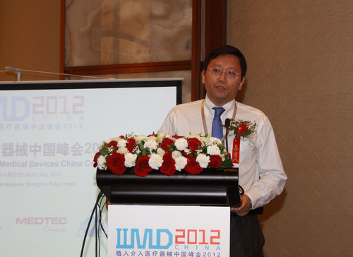 Dr. Daozhi Liu from MicroPort.  (PRNewsFoto/UBM China)