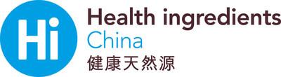 Hi China Logo (PRNewsFoto/Shanghai UBM Sinoexpo Int'l Expo)