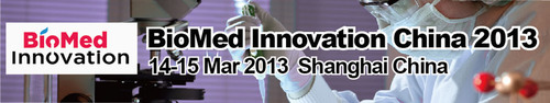 BioMed Innovation Summit 2013 Will Launch in China