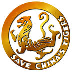 Save China's Tigers Logo