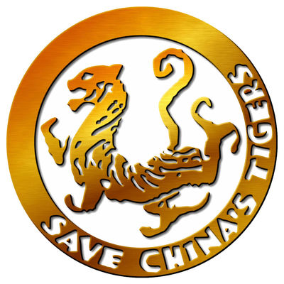 Save China's Tigers Logo (PRNewsFoto/The Chinese Tiger Project)