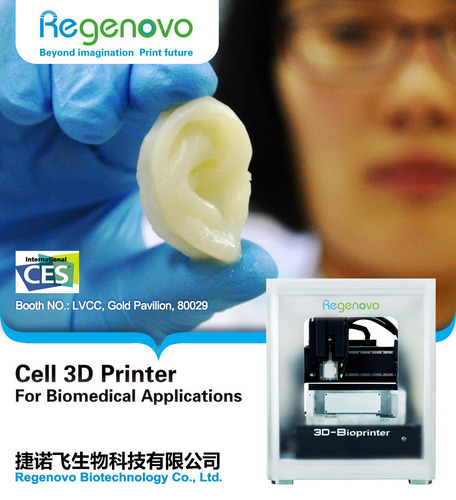 "The ""Regenovo"" Cell 3D Printer - 3D Printed tissue and organs, showing at CES 2014. (PRNewsFoto/Regenovo Biotechnology Co. Ltd.) (PRNewsFoto/REGENOVO BIOTECHNOLOGY CO. LTD.)"