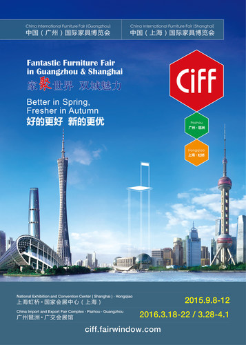guangzhou furniture fair 2015 1